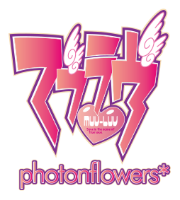 マブラヴ photonflowers*