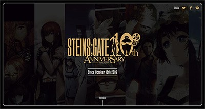 screencapture-steinsgate-jp-10th-trm_x400