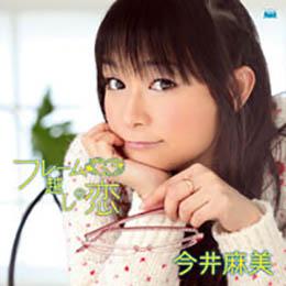今井麻美の画像 p1_26
