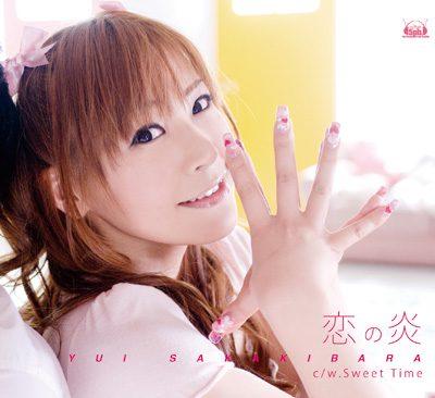 恋の炎 – 5pb.Records