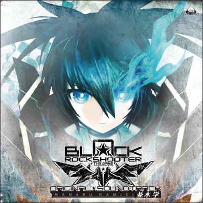 ブラック★ロックシューター THE GAME 攻略 ...