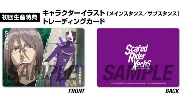 tradingcard_04