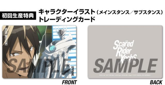 tradingcard_05