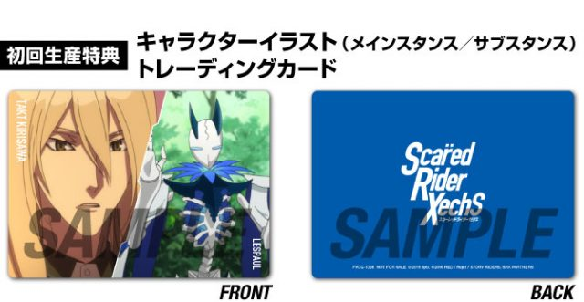 tradingcard_06